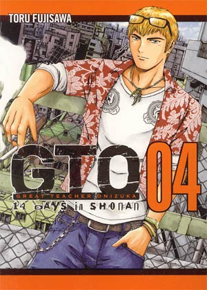 GTO 14 Days In Shonan Vol 4 GN