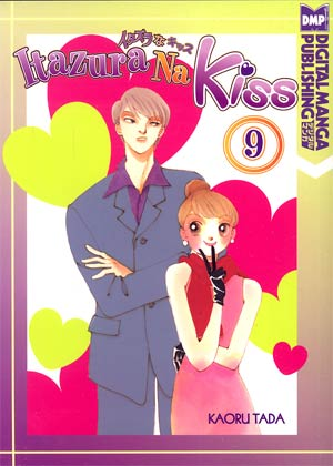 Itazura Na Kiss Vol 9 GN