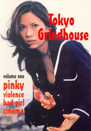 Tokyo Grindhouse Vol 1 Pinky Violence Bad Girl Cinema SC