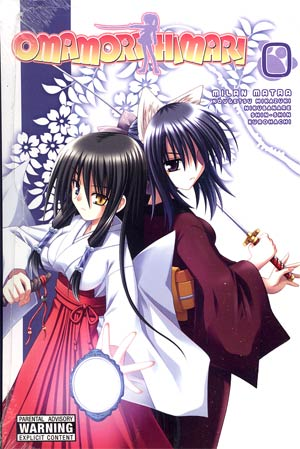 Omamori Himari Vol 0 GN