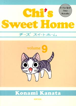 Chis Sweet Home Vol 9 GN