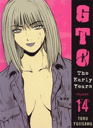 GTO Early Years Shonan Junai Gumi Vol 14 GN