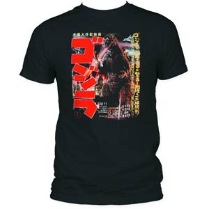 Godzilla Gojira Poster Previews Exclusive Black T-Shirt Large