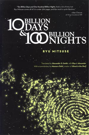 10 Billion Days & 100 Billion Nights Novel TP
