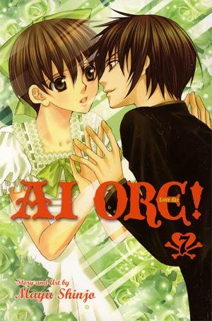 AI ORE Vol 7 GN