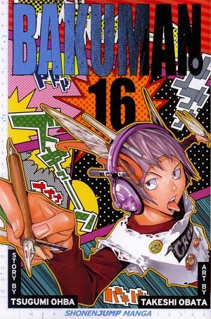 Bakuman Vol 16 TP