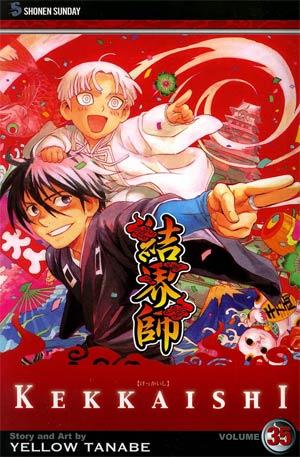 Kekkaishi Vol 35 GN