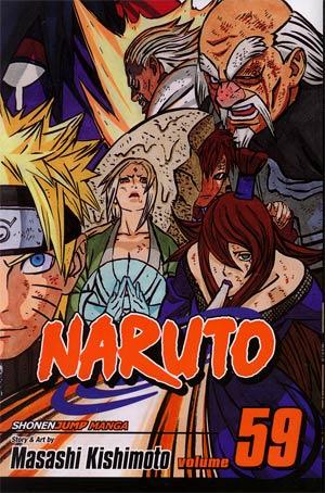 Naruto Vol 59 TP