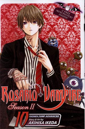 Rosario And Vampire Season II Vol 10 GN