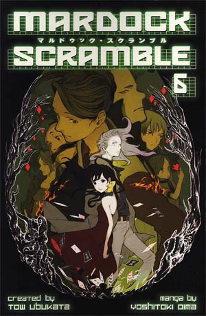 Mardock Scramble Vol 6 GN