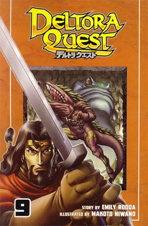 Deltora Quest Vol 9 GN