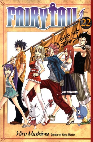 Fairy Tail Vol 22 GN