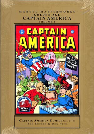 Marvel Masterworks Golden Age Captain America Vol 6 HC Regular Dust Jacket