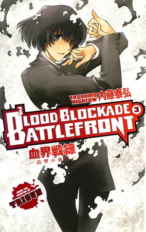Blood Blockade Battlefront Vol 3 TP