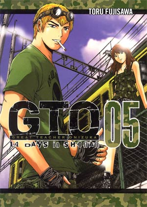 GTO 14 Days In Shonan Vol 5 GN