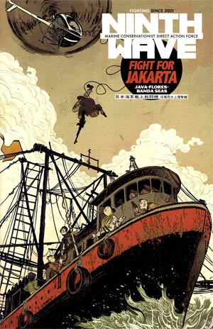 Massive #2 Incentive Rafael Grampa Variant Cover