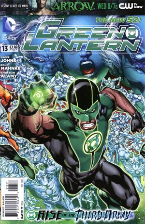 Green Lantern Vol 5 #13 Regular Ivan Reis Cover (Rise Of The Third Army Tie-In)