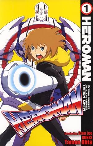 Heroman Vol 1 GN