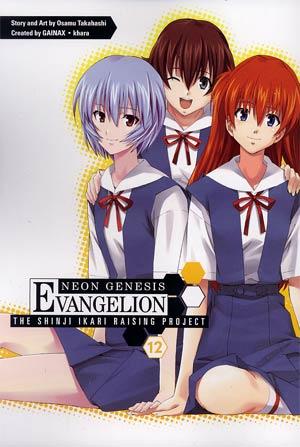 Neon Genesis Evangelion Shinji Ikari Raising Project Vol 12 TP