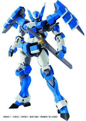 Robot Spirits #124 (Side AS) AS-1 Blaze Raven (FullMetal Panic Another) Action Figure