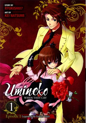 Umineko When They Cry Vol 1 Episode 1 Legend Of The Golden Witch Part 1 GN