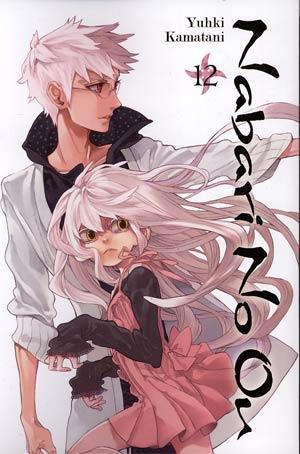 Nabari No Ou Vol 12 TP
