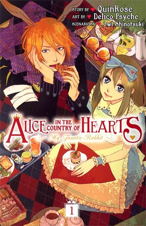 Alice In The Country Of Hearts My Fanatic Rabbit Vol 1 GN