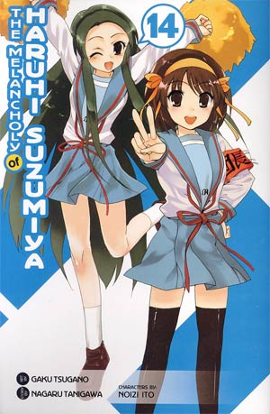 Melancholy Of Haruhi Suzumiya Vol 14 GN