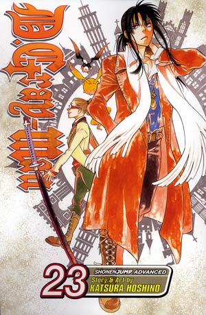 D.Gray-man Vol 23 GN