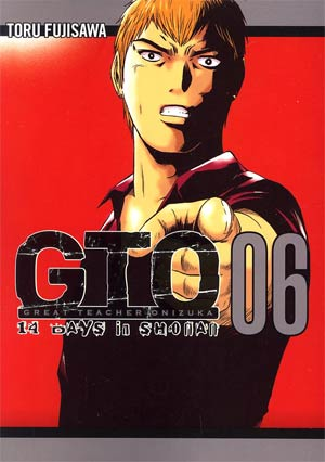 GTO 14 Days In Shonan Vol 6 GN