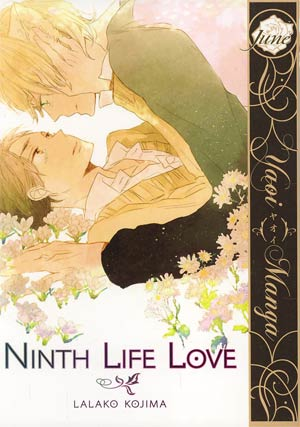 Ninth Life Love GN