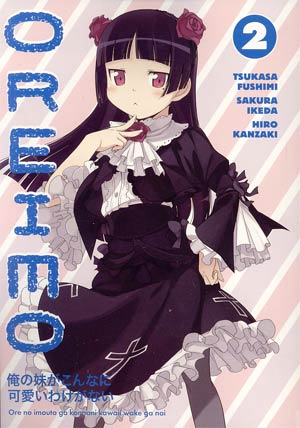 Oreimo Vol 2 TP