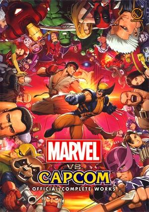 Marvel vs Capcom Official Complete Works SC