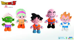 Dragon Ball Z 20cm Plush 8-Piece Assortment Case
