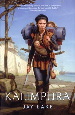 Kalimpura HC