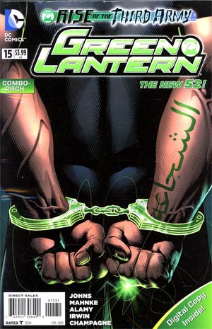 Green Lantern Vol 5 #15 Combo Pack With Polybag (Rise Of The Third Army Tie-In)
