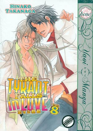 Tyrant Falls In Love Vol 8 GN