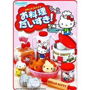 Hello Kitty Re-Ment I Love Cooking Mini Figure Blind Mystery Box Display