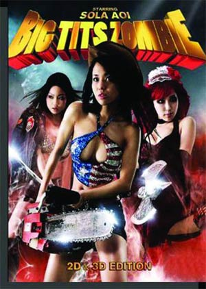 Big Tits Zombie DVD