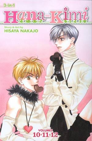 Hana-Kimi 3-In-1 Edition Vols 10 - 11 - 12 TP