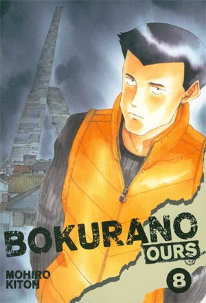 Bokurano Ours Vol 8 TP