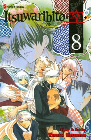 Itsuwaribito Vol 8 TP