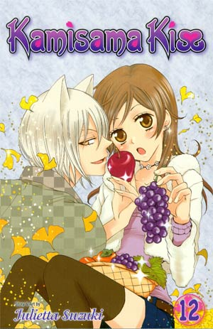 Kamisama Kiss Vol 12 TP