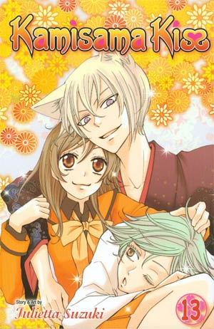 Kamisama Kiss Vol 13 TP
