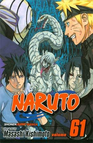 Naruto Vol 61 TP