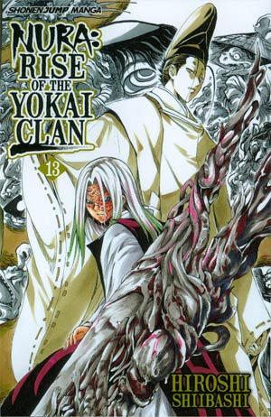 Nura Rise Of The Yokai Clan Vol 13 GN