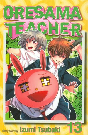 Oresama Teacher Vol 13 GN