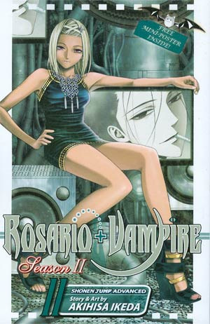 Rosario And Vampire Season II Vol 11 GN