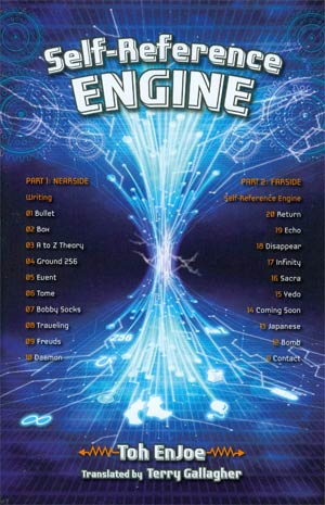 Self-Reference ENGINE Novel TP