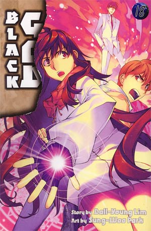 Black God Vol 18 TP